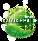 Фитокератин