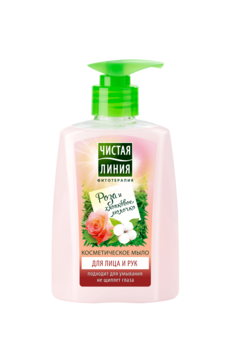 liquid Cream Soap for Face and Hands